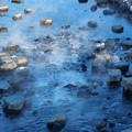 Photos: 二級河川の気嵐