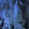 美瑛白金 白髭の滝
