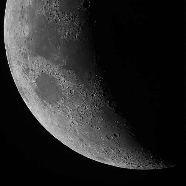 Photos: 17moon0501ut1144_5lapl4ap33sq