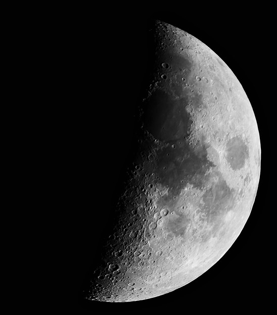 Photos: 21moon72d0120ut0931dmn0006pux