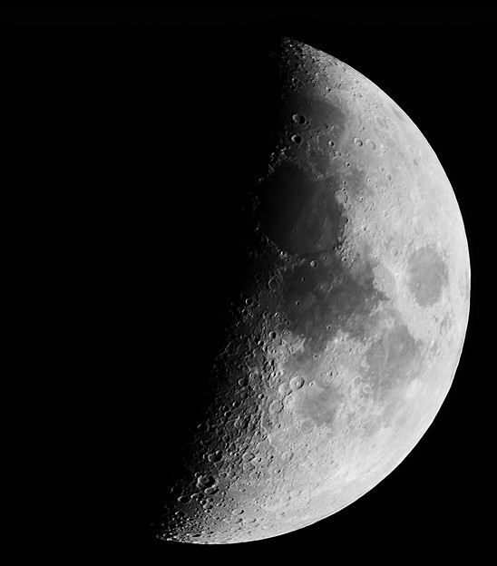 Photos: 21moon72d0120ut0930dmn0005pux