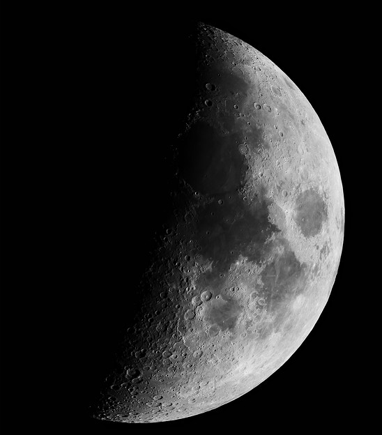 Photos: 21moon72ut0935dmn0007pux
