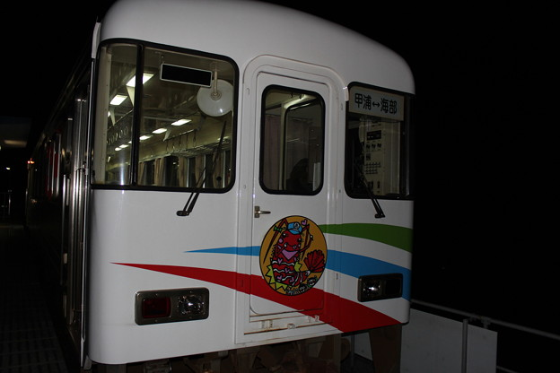 Photos: 阿佐海岸鉄道
