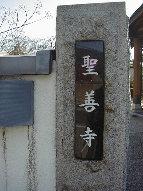 Photos: P1220034