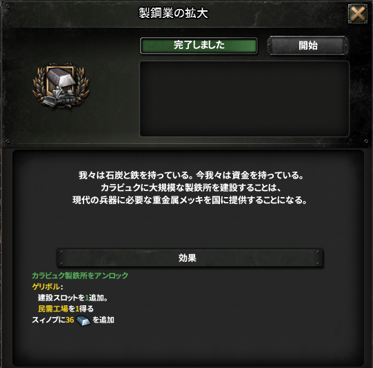 256855360_org.png
