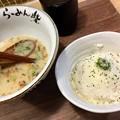 らーめん 砦、ダンクライス(バジル&チーズ)