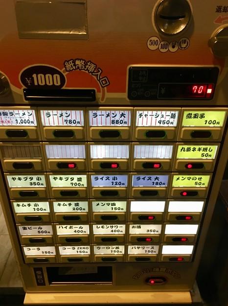 第一旭 新宿、券売機