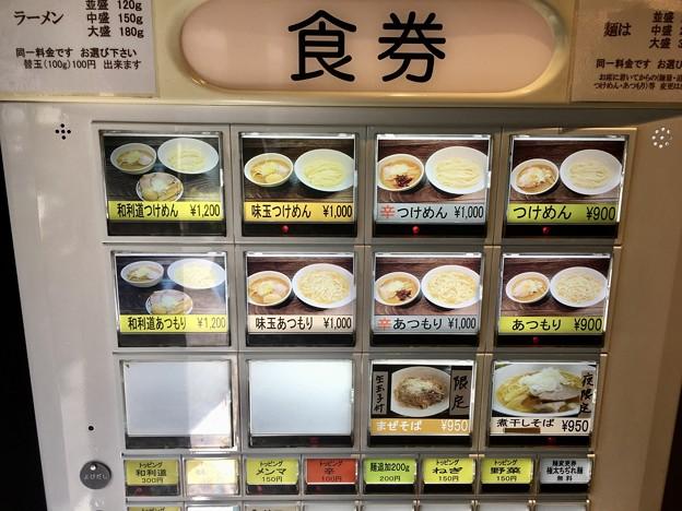 麺屋 和利道、券売機