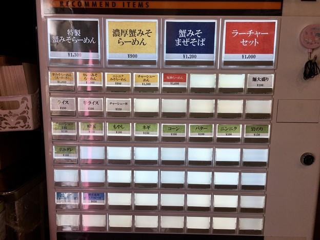 石黒商店 渋谷店、券売機