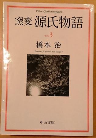 book0424