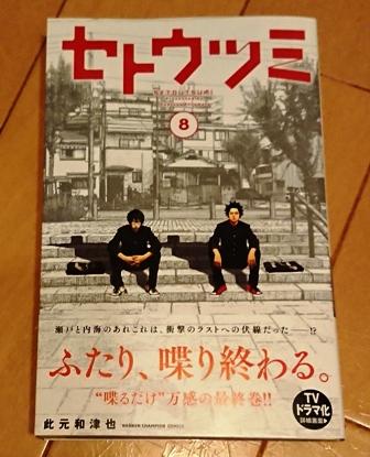 book0425