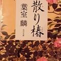 book0429