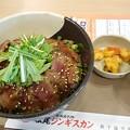 food1347