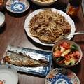 food1374