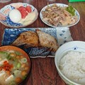 food1376