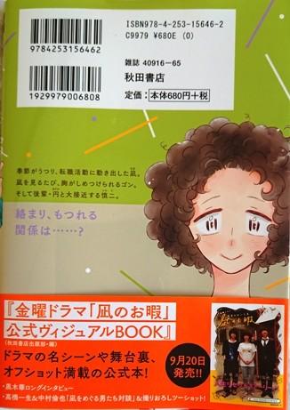 book0476