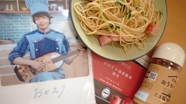 food1446