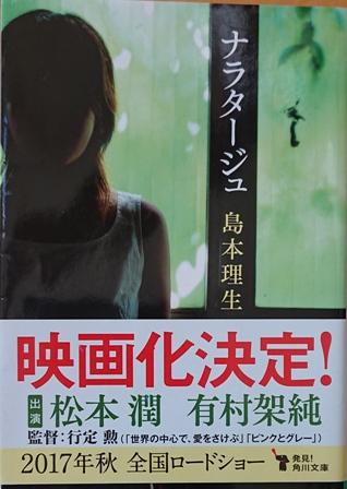 Photos: book0534