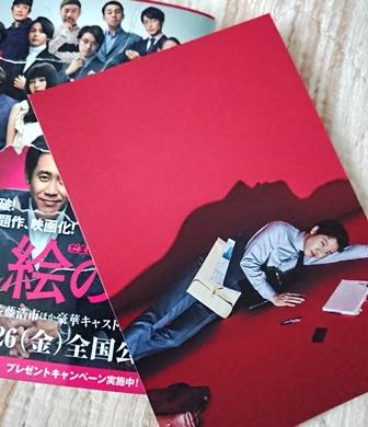 Photos: book0544