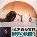 Photos: book0542
