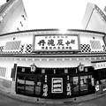 Photos: 老舗池田屋安兵衛 IMG_1065
