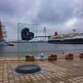 写真: にっほん丸海王丸パークに寄港