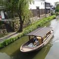Photos: 八幡堀 屋形船