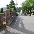 Photos: 明治橋