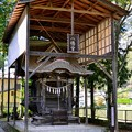 「八幡神社」旧本殿