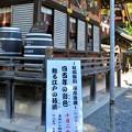 Photos: 秩父神社東面