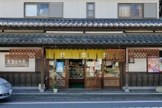 Photos: 小鹿野町太田甘池堂