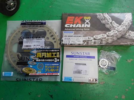EK-520SRX2 002