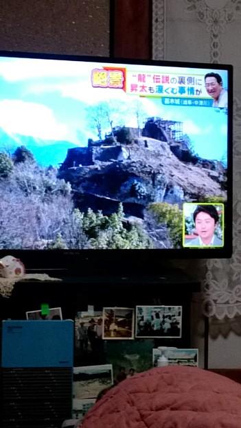 写真: テレビで苗木城が紹介されたよ