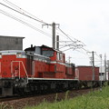 Photos: 国鉄色 DD51 899号機を撮影