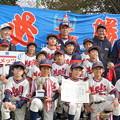 2018年11月18日(日)深川秋季大会閉会式