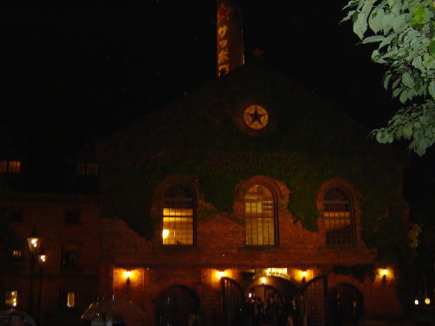 サッポロビール園 外観
