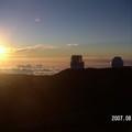 Photos: もうすぐ日が沈む