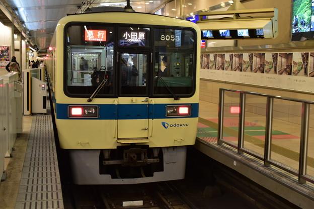 小田急 新宿駅にて