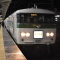 Photos: ムーンライトながら 浜松駅にて