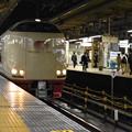 Photos: サンライズ 東京駅にて