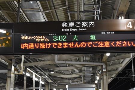 浜松駅にて ムーンライトながら
