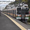 Photos: 興津駅にて