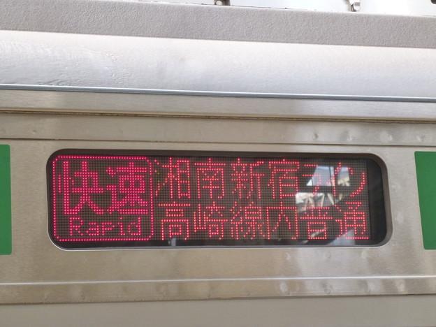 快速 高崎線内普通