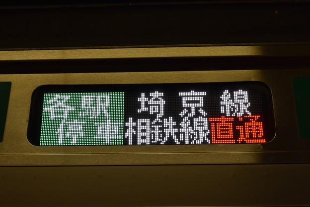 埼京線 行き先幕