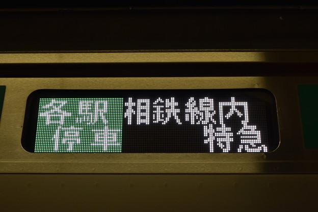 埼京線 行き先幕?