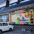 写真: 別府ヤングセンター