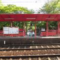 Photos: 嵐電車折神社駅