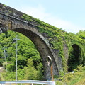 Photos: 笹無田石拱橋1