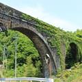 笹無田石拱橋1
