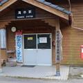 Photos: 滝水駅
